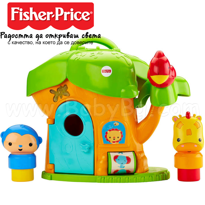 Fisher Price Занимателна музикална къщичка DGT89